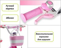 Велосипед Royal Baby Bunny Girl 14 дюймов тормоза V-BRAKE